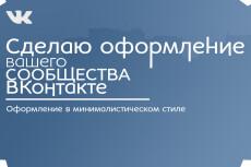 Сделаю 10 Заставок для ваших Видео на You Tube за Один Kwork 16 - kwork.ru