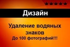 Оптимизирую фотографий - уменьшение веса с сохранением качества 9 - kwork.ru