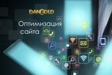 Поменяю шрифт на сайте 8 - kwork.ru