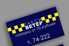 Придумаю и подготовлю подарок 11 - kwork.ru