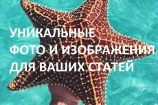 Ваши фотографии в стиле Polaroid 4 - kwork.ru
