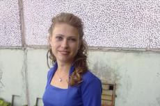 Заполнение налоговой декларации для плательщика единого налога Украина 11 - kwork.ru