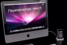 Перевод с английского языка 3 - kwork.ru