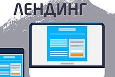 Статья на эзотерическую тематику с уникальностью 100% 6 - kwork.ru
