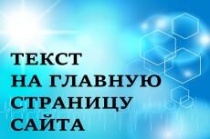 Сервис фриланс-услуг 138 - kwork.ru