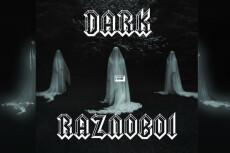 Нарисую обложку для песен, альбомов и т.д. на любую тематику 15 - kwork.ru