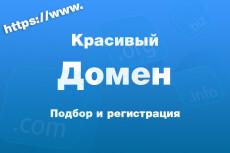 База email адресов - Предприятия РФ - 1 млн контактов 28 - kwork.ru