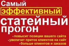 Агрессивный прогон Xrumer 8 - kwork.ru