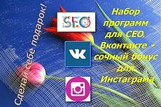 Сайт по продаже телефонов 4 - kwork.ru