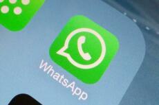Проверка ваших баз на наличие WhatsApp, чистка, подготовка к рассылке 8 - kwork.ru