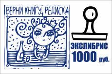 Нарисую карту территории, схему проезда 25 - kwork.ru
