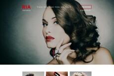 сделаю красивое динамичное меню для сайта 10 - kwork.ru