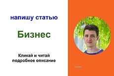 Сервис фриланс-услуг 193 - kwork.ru