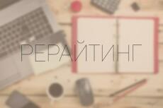 Обработаю Ваши фотографии в разных стилях 18 - kwork.ru