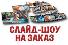 Наберу текст- грамотно, быстро 3 - kwork.ru