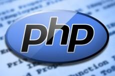 Оптимизирую php, js код 6 - kwork.ru