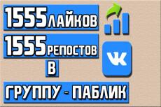 400 качественных репостов вашего видео YouTube в разные соц. сети 13 - kwork.ru