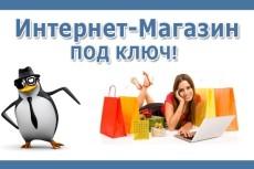 38 крутых Bootstrap3 шаблонов 3 - kwork.ru