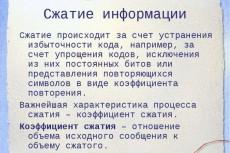 Удалю эффект красных глаз с 10 ваших фото 8 - kwork.ru