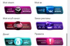 Youtube шапка 12 - kwork.ru