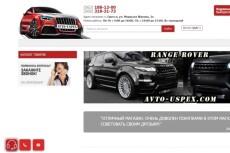 Создам рекламную компанию в яндексе 5 - kwork.ru