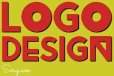 Логотип в трех вариантах + в подарок визитка 22 - kwork.ru