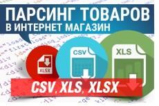 Аудит SEO продвижения сайта 6 - kwork.ru