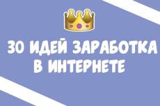 База валидных email адресов людей России 7 - kwork.ru