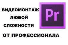 Ретушь фото 3 - kwork.ru