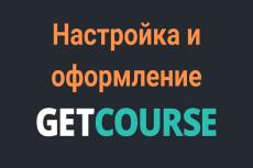 Ручная рассылка ваших писем 16 - kwork.ru