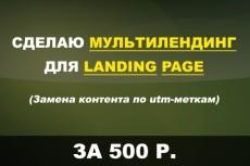 Сжатие изображения без потери качества 4 - kwork.ru