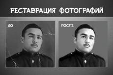 Разработаю логотип 33 - kwork.ru