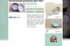 Качественный набор текста 3 - kwork.ru