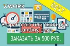 создам сценарий к празднику 5 - kwork.ru