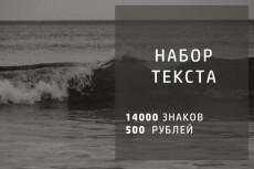 Ретушь и реставрация старых фотографий 9 - kwork.ru