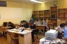 Принимаю заявки на обучение английскому языку по скайпу 13 - kwork.ru