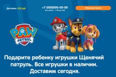 подготовлю к запуску рекламную кампанию на РСЯ 7 - kwork.ru