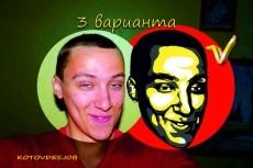 Стандартная обработка 50 фотографий 3 - kwork.ru
