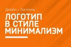 Разработаю дизайн для вашего сообщества в ВКонтакте 12 - kwork.ru