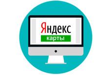Парсинг с открытых источников. 1000 контактов 13 - kwork.ru
