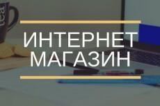 Оформление страниц в социальных сетях с учетом ваших пожеланий и целей 26 - kwork.ru