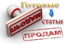 Статьи об автомобилях - ремонт, обзоры моделей, анализ рынков 2 - kwork.ru