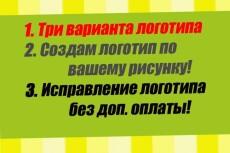 оформлю YouTube канал 3 - kwork.ru