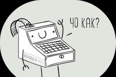 Опишу нюансы налогового учета для начинающего предпринимателя 7 - kwork.ru