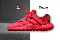 Выполню обработку фото, до 150 штук, для каталогов и интернет-магазинов 5 - kwork.ru