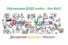 Рекламный слайд-ролик для ТВ 10 - kwork.ru