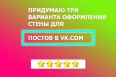 Сформирую Шапку для размещения на YouTube 8 - kwork.ru