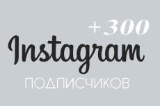 Подготовлю документы для внесения изменений в сведения об организации 3 - kwork.ru