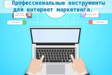 Верстка шаблона на Bootstrap 3 - kwork.ru
