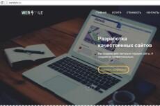 SEO оптимизация сайта 3 - kwork.ru